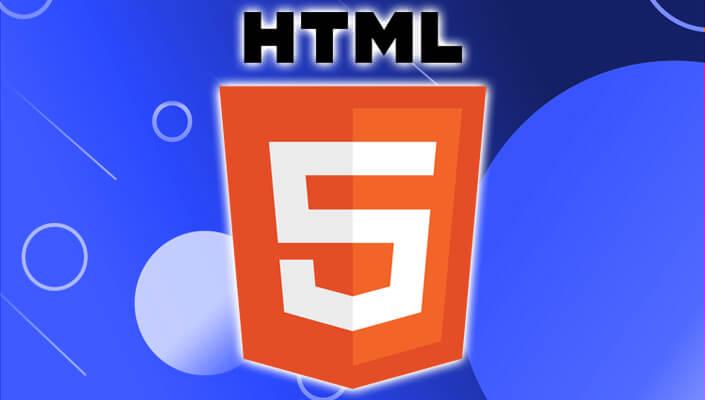 HTML5とは?