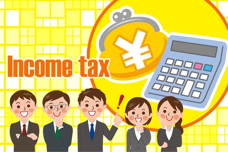 フリーランスの所得税は所得が38万を超えたら超過累進税率で支払う税金