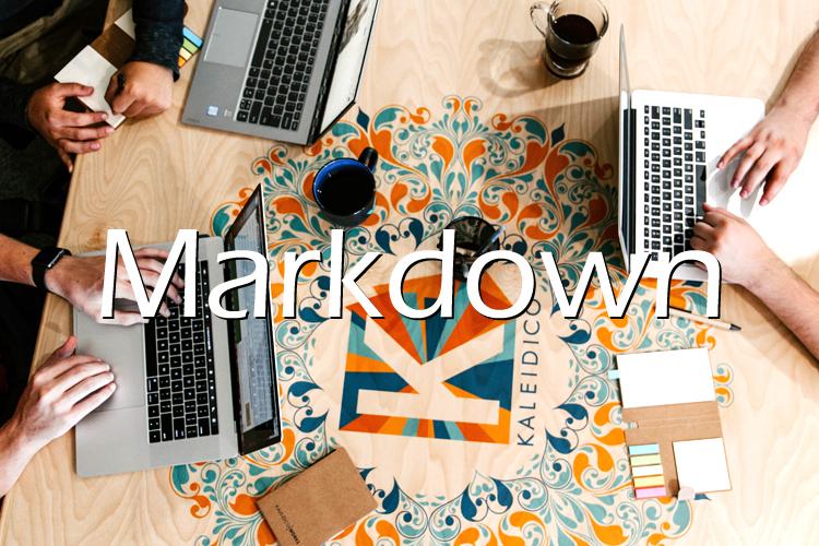 マークダウンとは?Markdownの使い方について(コードの書き方、HTMLへの変換方法)