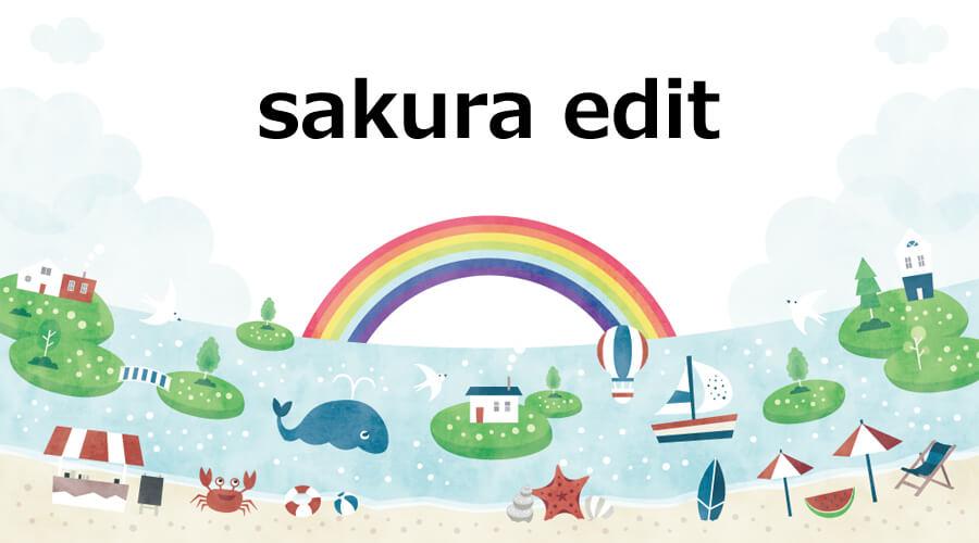 サクラエディタ:正規表現を使った置換機能について