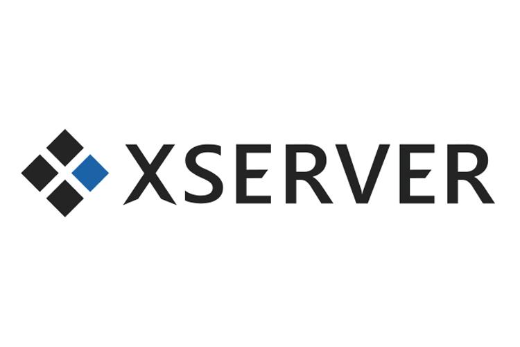 Xserverをレンタルサーバーに一番お勧めする理由(他社比較)